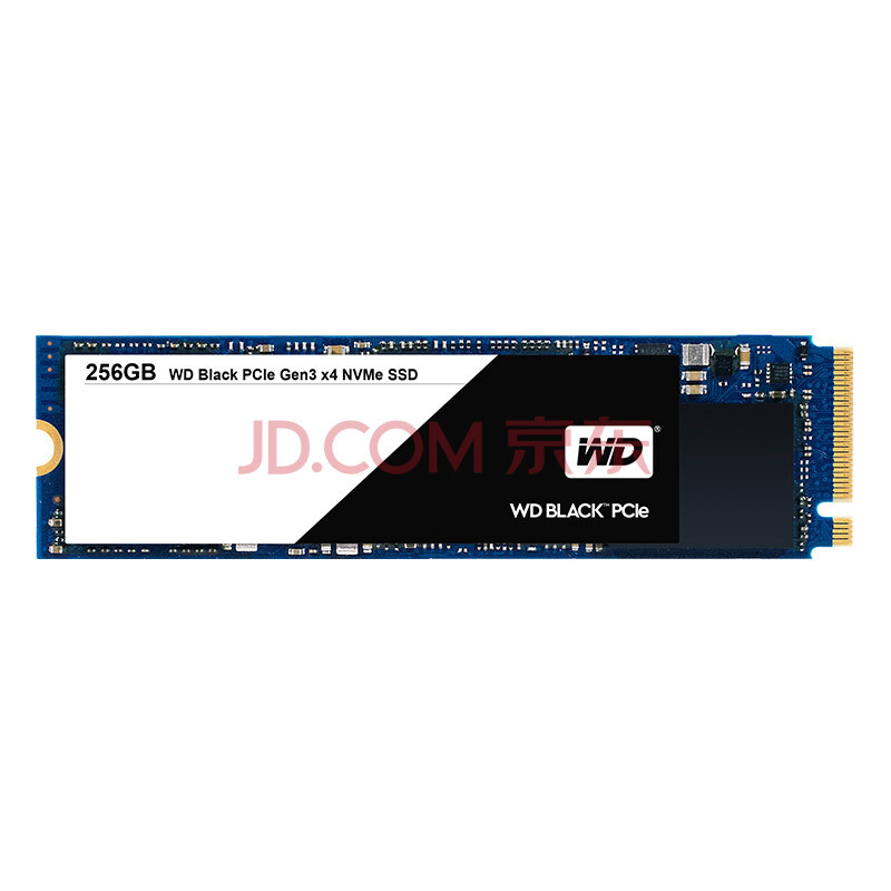 15日0点: WD 西部数据 Black 256GB M.2 NVMe 固态硬盘 包邮(需用券)