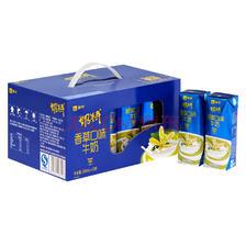 蒙牛 奶特 香草牛奶 243ml*12 礼盒装折29.4元(58.8,买一赠一)