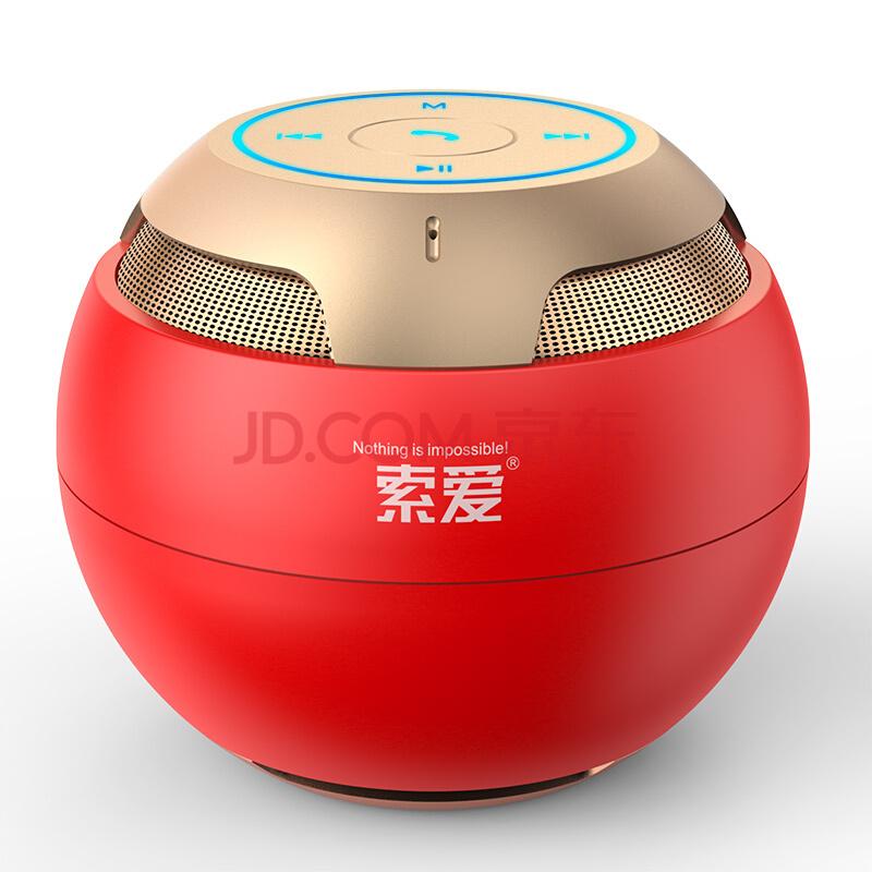 索爱(soaiy) S-35 蓝牙音箱 红色¥79