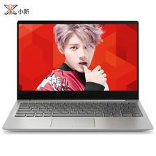 联想(Lenovo) 小新潮7000 13.3英寸 笔记本电脑(i7-8550U、8GB、256GB、MX150 2GB)