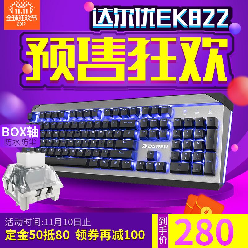 预售达尔优ek822机械键盘Box青轴金属背光游戏笔记本台式电脑104¥280