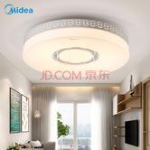 美的Midea LED卧室吸顶灯 20W169元包邮