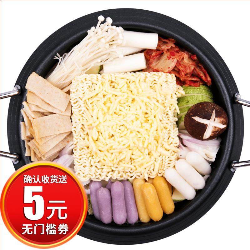 韩国 部队火锅底料6样食材1010g 包邮28.8元