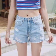 ¥29.9 毛边高腰牛仔短裤女