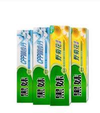 ¥19.8 黑妹 牙膏160g*4支 19.8包邮(34.8-15)