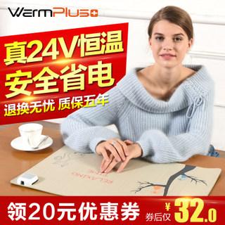 沃谱诗24V学生电脑发热板电热暖桌宝办公室加热保暖手桌垫写字台  券后12元
