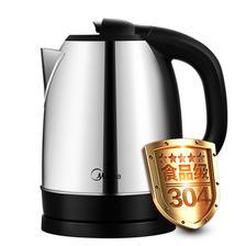 苏宁易购 Midea美的 WSJ1702b 电热水壶 1.7L59元包邮 已降20元,限移动端