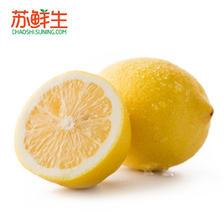 ¥11.9 限地区!四川安岳黄柠檬8个约75g/个