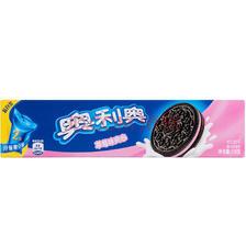 ¥5.5 奥利奥Oreo早餐休闲零食蛋糕糕点夹心饼干草莓味116g