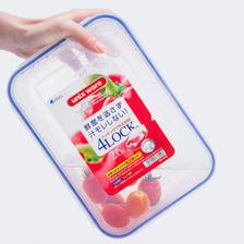 阿司倍鹭 Asvel 银离子抗菌 塑料保鲜盒 可微波 6.9元起包邮