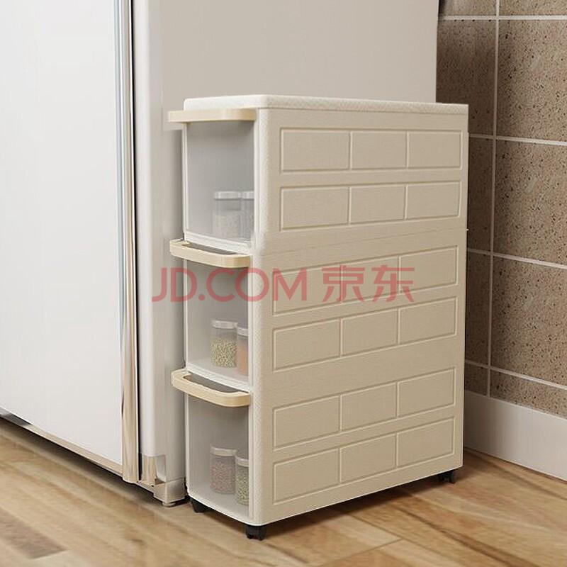 帅力 置物架夹缝柜 厨房冰箱缝隙储物柜带轮零食收纳架子 三层白色SL1695W79元