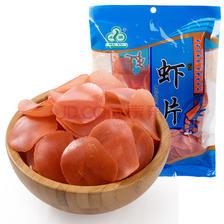 ¥10.5 禾煜 虾片500g 油炸虾片
