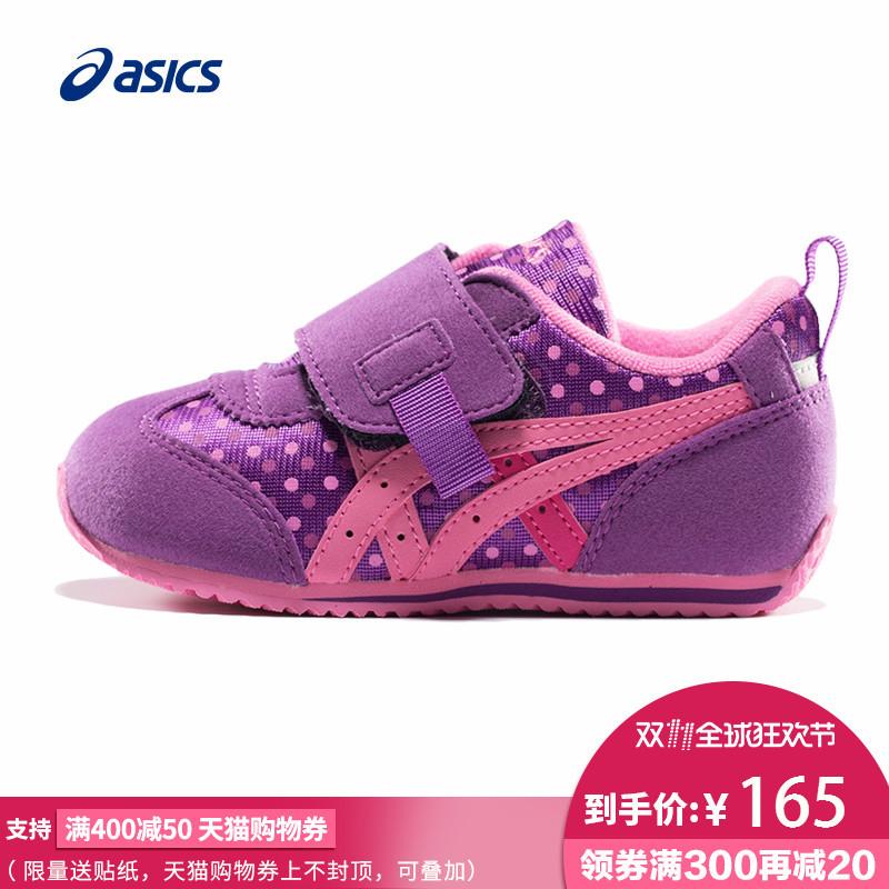 ¥165 【预售】ASICS/亚瑟士2017秋冬新品男女小童鞋 1-3岁 幼儿鞋¥165