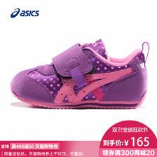 ¥165 【预售】ASICS/亚瑟士2017秋冬新品男女小童鞋 1-3岁 幼儿鞋
