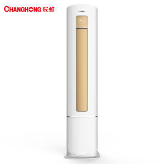 历史新低:长虹(CHANGHONG) KFR-51LW/DAW1+A1 2匹 变频圆柱式空调  券后包邮3999元
