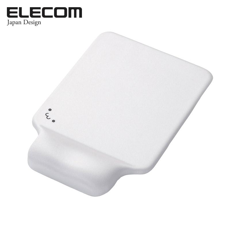 呵护手腕!宜丽客 ELECOM 舒适硅胶护腕鼠标垫 好价包邮59元