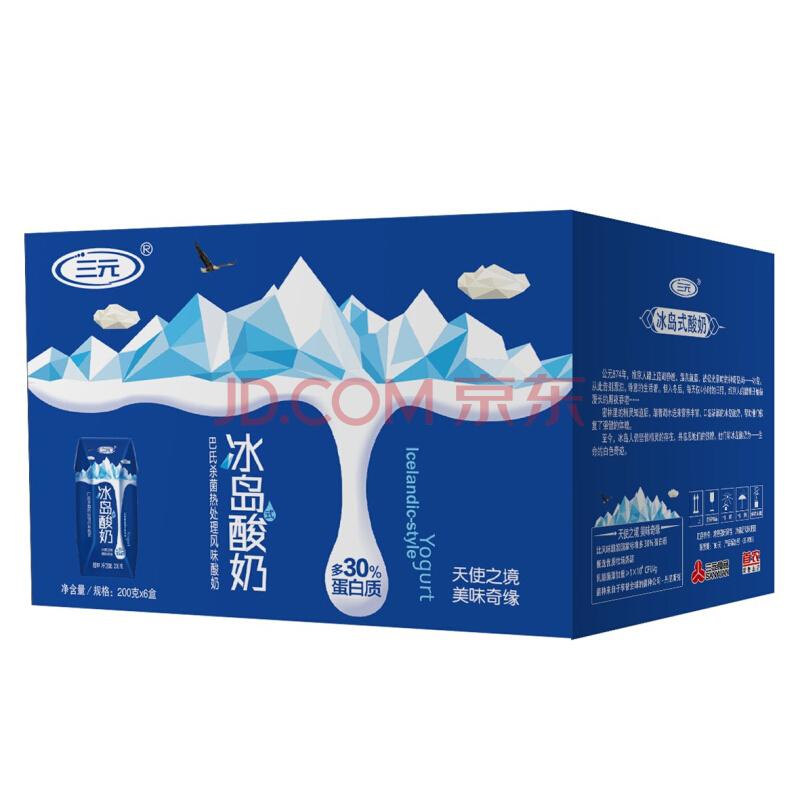 三元 冰岛式酸奶 200g*6盒