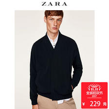 ¥169 ZARA 00706630800 男款和服式外套夹克