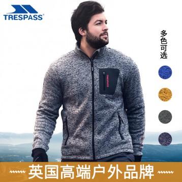 150元神券!英国知名滑雪品牌 TRESPASS 秋冬户外新款男士双面抓绒衣 4.4折 ¥119