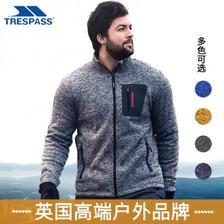 150元神券!英国知名滑雪品牌 TRESPASS 秋冬户外新款男士双面抓绒衣 4.4折 ¥1