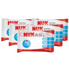 NUK超厚特柔婴儿湿巾10片装(5包)15元
