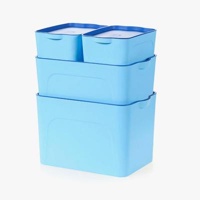 ¥34.9 当当优品 塑料衣物整理箱儿童玩具收纳箱 四件套蓝色