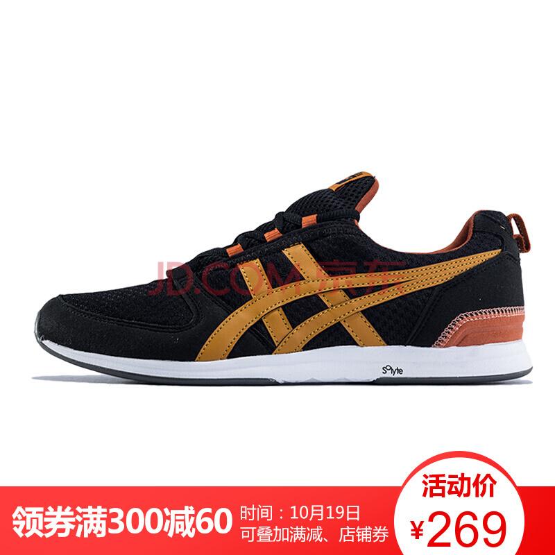 ¥239 OnitsukaTiger鬼塚虎 运动休闲鞋男ULT-RACER D3R1N-9071 黑色/棕色 42.5