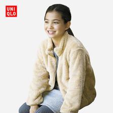 12日0点: UNIQLO 优衣库 儿童长粒绒拉链夹克 79元包邮