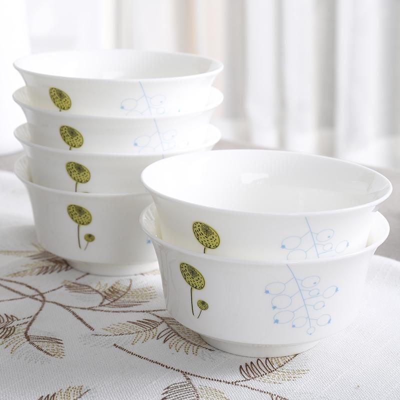 ¥16.8 双十二:逐鹿 陶瓷碗 套装6个