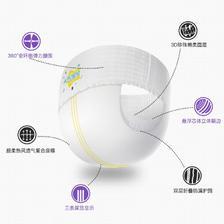 ¥9.9 人气宝贝纸尿裤拉拉裤训练裤10片