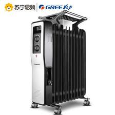 格力(GREE)油汀NDY13-X6121 恒温发热 11片2100W 双U管加热 倾倒自动断电 取暖器 2