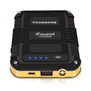 方正(ifound) 汽车应急启动电源 FZDY02黑黄 2.4A USB车充 适用3.0L及以下车系+凑单品  券后94.5元