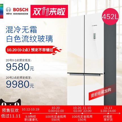 20日0点预售: SIEMENS 西门子 KMF46S20TI 452升 十字对开门冰箱 包邮(限前9580元