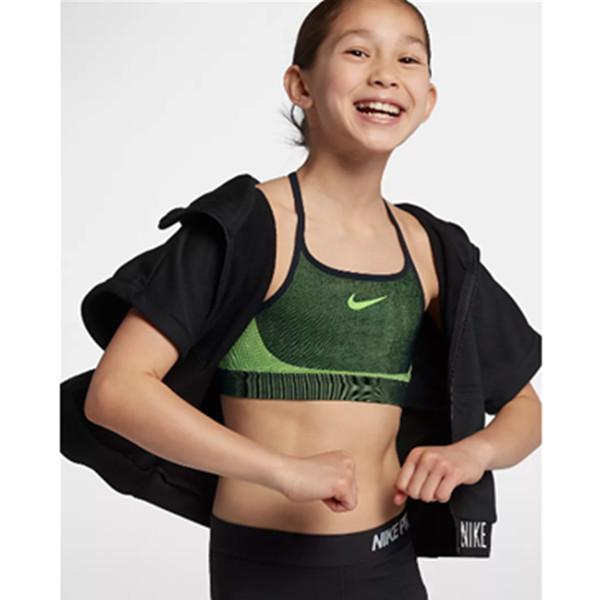Nike Seamless大童运动内衣 109元