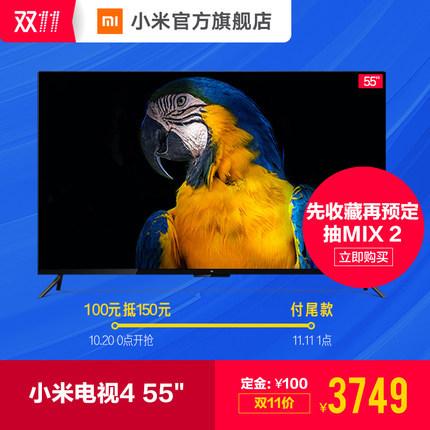 双11预售: MI 小米 小米电视4 55英寸影院体验版 包邮(50元定金)3749元