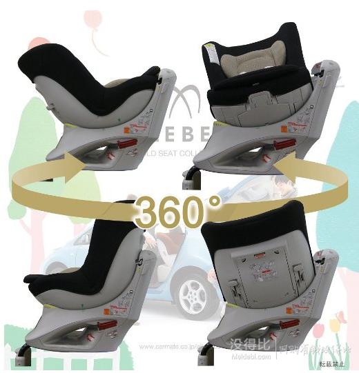 AILEBEBE 艾乐贝贝 360度可旋转 儿童安全座椅 0-4岁