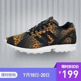 限尺码: 阿迪达斯 Adidas ZX Flux 男士运动鞋 189元包邮(需用券)