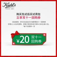 Kiehl's科颜氏 试用装小样礼包 3种可选 ¥19.99包邮