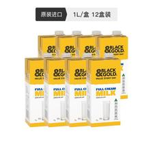 Black&Gold 黑金 UHT成人全脂牛奶 1L*12盒 +凑单品 61.54元包邮含税(满减)