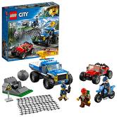 LEGO 乐高 城市系列 60172 山地追击积木玩具 173元包邮 领码减50元后