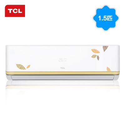 历史新低: TCL 黄金叶系列 KFRd-35GW/HE11BpA 1.5匹 壁挂式空调 2199元包邮(赠香薰)