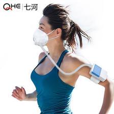 QHE 七河 便携式防尘透气电动口罩  券后48元包邮
