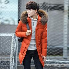 ¥199 橘色男士羽绒服中长款2017新款毛领冬季加厚韩版修身潮流青年外套