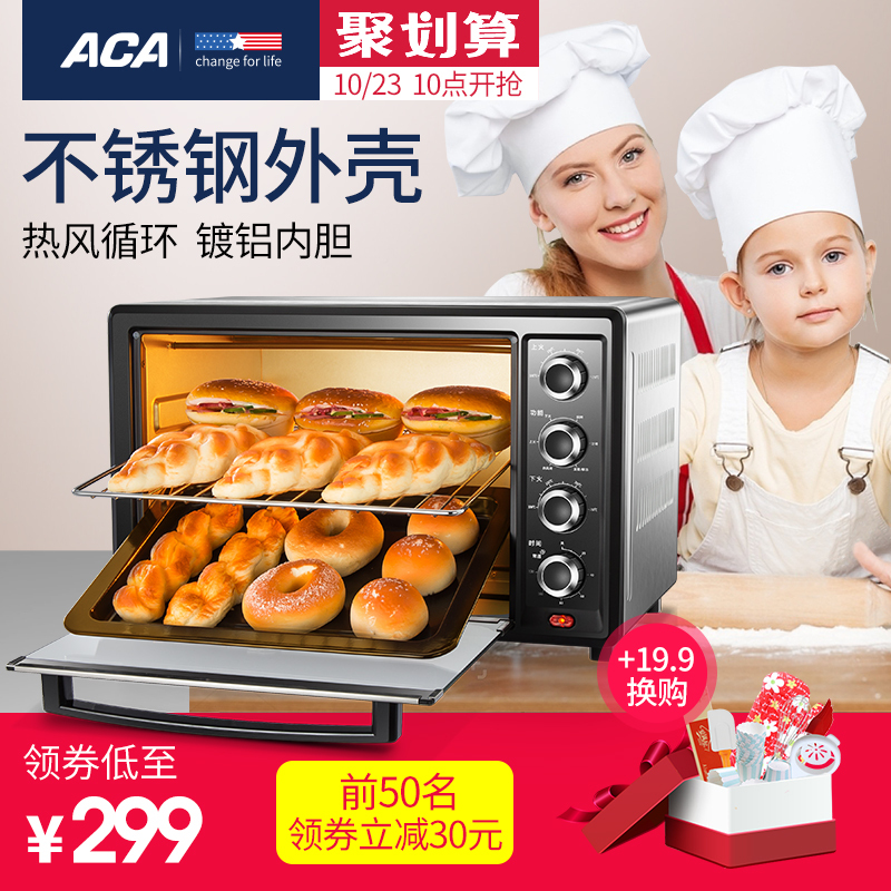 ACA 北美电器 BGRF32 电烤箱 32L(独立控温/热风) 299元包邮(需用券)