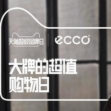 ECCO爱步 超级品牌日 全场普遍6折 0:00开启 仅限9月14日一天