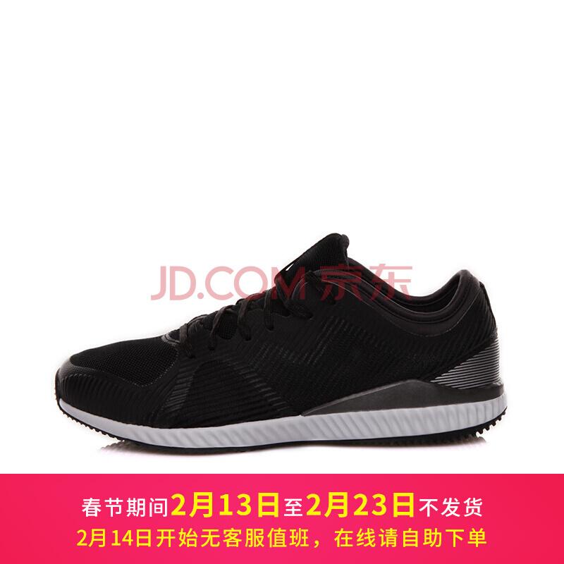 ¥189 adidas crazymove bounce 女子运动跑鞋