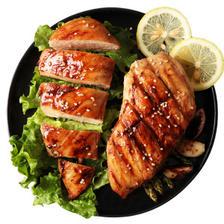 鲨鱼菲特 健身代餐 即食鸡胸肉 100g*8片 29.9元包邮