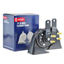 电装(DENSO) 蜗牛双插喇叭 272000-8650 汽车喇叭 黑色 印尼制造 *2件 110元(合