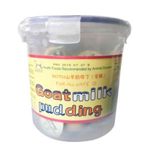 BOTH山羊奶鱼油美毛布丁全猫期全猫种用16g*50 30元