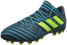 阿迪达斯(adidas) 男 足球鞋 NEMEZIZ 17.3 AG 239.6元